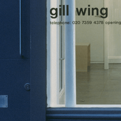 Gill Wing Showroom