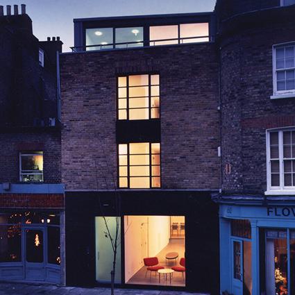 Coexistence: Cross Street Showroom & Offices