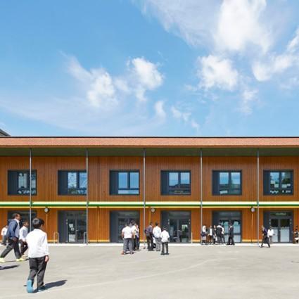 Stebon Primary School