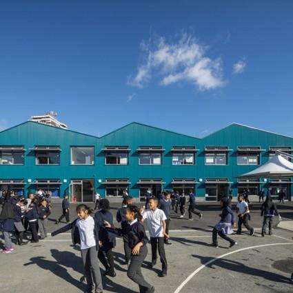 Curwen Primary School